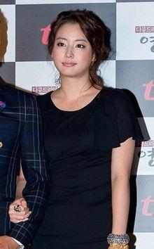 Jeong Da-hye - Wikipedia