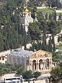Jerusalem. DSC04195 (30448767014).jpg