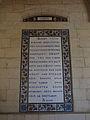 Jerusalem Coptic Pater Noster - Carmelite sisters - Mount of Olives (6036440262).jpg