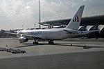 Jet Asia Airways Boeing 767-336-ER HB-JAS (22332976855).jpg