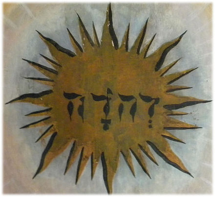 The Tetragrammaton YHWH, the name of God written in Hebrew, old church of Ragunda, Sweden Jhwh4.jpg