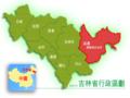 Jilin-yanbian-T.png