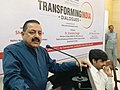 "Jitendra Singh addressing a seminar on the subject ""Transforming India"", in New Delhi.jpg"