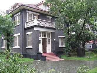 Austrian Service Abroad - John Rabe House in Nanjing