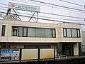 Johoku Shinkin Bank Kajiwara Branch.jpg