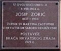 Josip Zoric ploca Dugo Selo 0510 1.jpg
