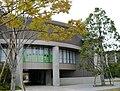 Jukokan Hall (Kinugasa Campus, Ritsumeikan University, Kyoto, Japan).JPG