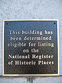 Julian C. Smith Hall Plaque 05.jpg