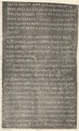 KITLV 87911 - Unknown - Asoka inscription on a pillar in British India - 1897.tif