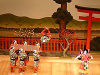 Kabuki dance, Sadler's Wells Theatre, London.jpg