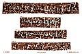 Kadamba inscription from Kerala.jpg