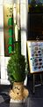 Kadomatsu-yokohama-chinatown-c-jan3-2012.jpg