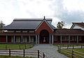 Kakunodate Cherry Bark Handicrafts Denshokan Hall.jpg