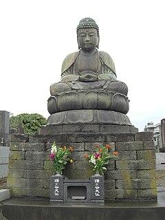 Kamagaya City in Kantō, Japan