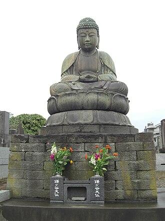 Daibutsu - Image: Kamagaya daibutsu
