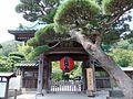 Kamakura Hasedera Sanmon 201308.jpg