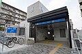 Kamisawa Station Entrance 1.jpg