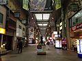 Kams Kurosaki Shopping Area 20160513-2.JPG