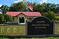 Kantor Desa Tambun Raya, Kapuas.JPG