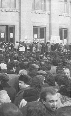Karabakh movement demonstration at Yerevan Opera square (3).jpg