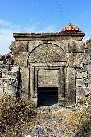 Karmravor Church - Image: Karmravor Gate Inscription
