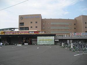 Kawaguchi auto1.jpg