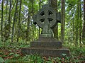 Kazdanga parish, Latvia - panoramio.jpg