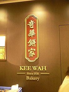 Wah Kee Chinese Restaurant Windsor Menu