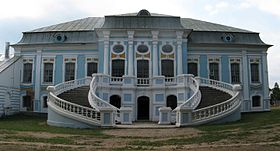 Khmelita manor rear facade.jpg
