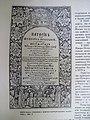 Kiev Pechersk paterikon (1661).jpg
