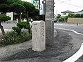 Kilometre Zero of Ichinomiya.jpg