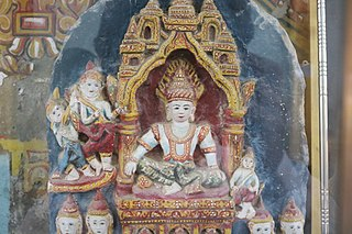 Min Razagyi Burmese monarch