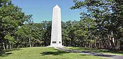 Kings Mountain Monument, South Carolina.jpg