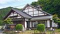 Kinosaki konoyu1920.jpg