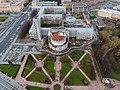 Kirov District Administration building1.jpg