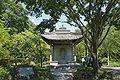 Kitayama Botanical Garden04n4592.jpg