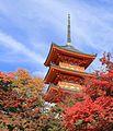 Kiyomizu-dera, Kyoto, November 2016 -04.jpg
