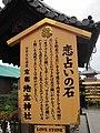 Kiyomizu-dera National Treasure World heritage Kyoto 国宝・世界遺産 清水寺 京都206.JPG