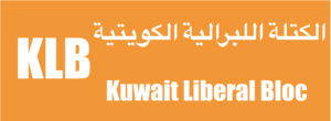 Kuwait Liberal Bloc - Image: Klblogo