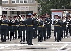 Knowledge Day 2016 at the Military Academy of Strategic Rocket Forces 05.jpg