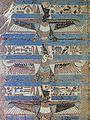 Kom Ombo Temple Relief.jpg