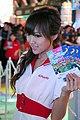 Konami promotional model at Tokyo Game Show 20081011 1.jpg