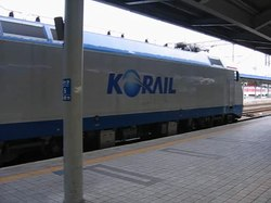File:Korail 8262 leaving Dongdaegu station.ogv