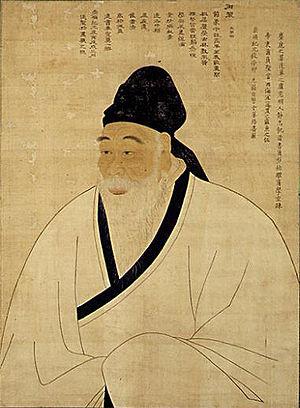 Song Si-yeol - Image: Korea Portrait of Song Siyeol Joseon