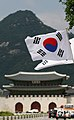 Korea Liberation Day 11 (7779856566).jpg