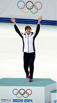 Korea Park Seunghi Gold Sochi ShortTrack 1000m 08.jpg