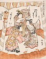 Koryûsai, Kyôgen Performances by Geisha from the Green Houses during the Niwaka Festival Seirô geiko niwaka kyôgen zukushi), c. 1775.jpg