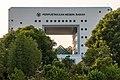 KotaKinabalu Sabah PerpustakaanNegeriSabah-01.jpg