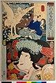 Koto nishiki imayo kuni zukushi 江都錦今様国盡 (Modern Style Set of the Provinces in Edo Brocade) (BM 2008,3037.09612).jpg