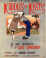 Kuddles and Kisses cover.jpg